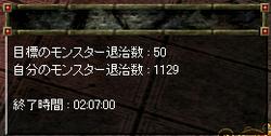 1129kill