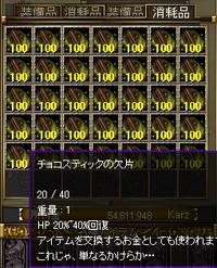 3500_2